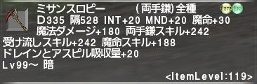 f:id:Akitzuki_Keisetz:20200322205859p:plain
