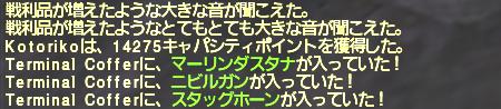 f:id:Akitzuki_Keisetz:20200322210447p:plain