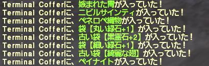 f:id:Akitzuki_Keisetz:20200322211755p:plain