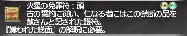 f:id:Akitzuki_Keisetz:20200405182525p:plain