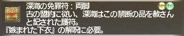 f:id:Akitzuki_Keisetz:20200405182534p:plain