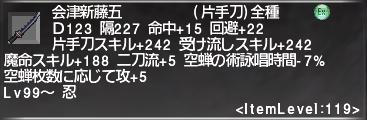 f:id:Akitzuki_Keisetz:20200405182544p:plain