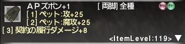 f:id:Akitzuki_Keisetz:20200405183426p:plain