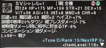 f:id:Akitzuki_Keisetz:20200405183626p:plain