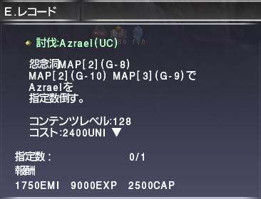 f:id:Akitzuki_Keisetz:20200412195259p:plain