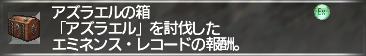 f:id:Akitzuki_Keisetz:20200412202341p:plain