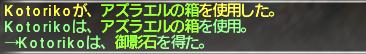 f:id:Akitzuki_Keisetz:20200412202346p:plain