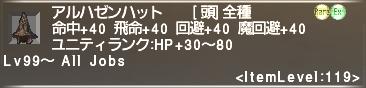 f:id:Akitzuki_Keisetz:20200412202526p:plain