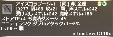f:id:Akitzuki_Keisetz:20200412202537p:plain