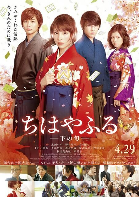 f:id:Akiyoshi:20161227234635j:image
