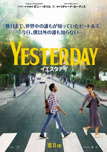 f:id:Akiyoshi:20200503221704j:image