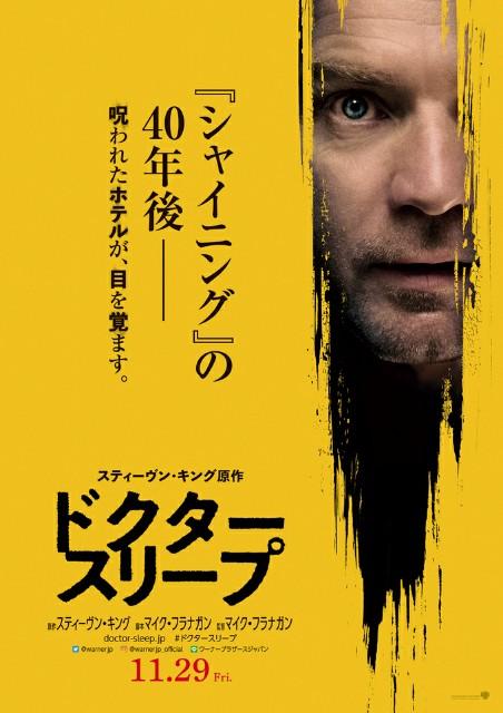 f:id:Akiyoshi:20200503233236j:image