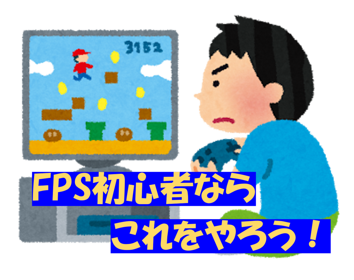 f:id:AkiyoshiBlog:20200229201104p:plain