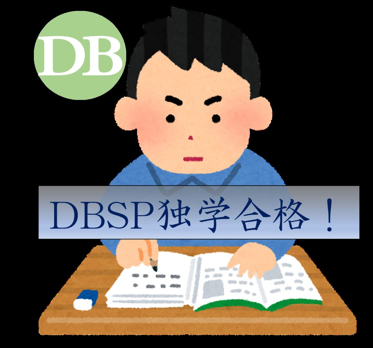 f:id:AkiyoshiBlog:20200229203541p:plain