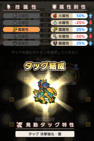 f:id:AkiyoshiBlog:20200309195825p:plain