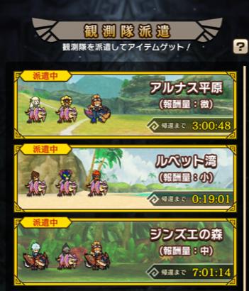 f:id:AkiyoshiBlog:20200309200447p:plain