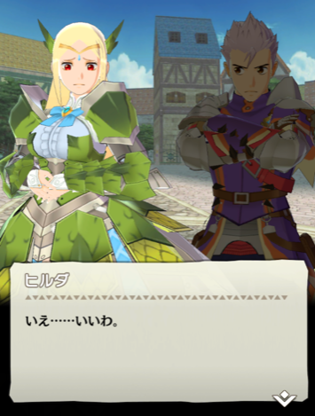f:id:AkiyoshiBlog:20200309200653p:plain