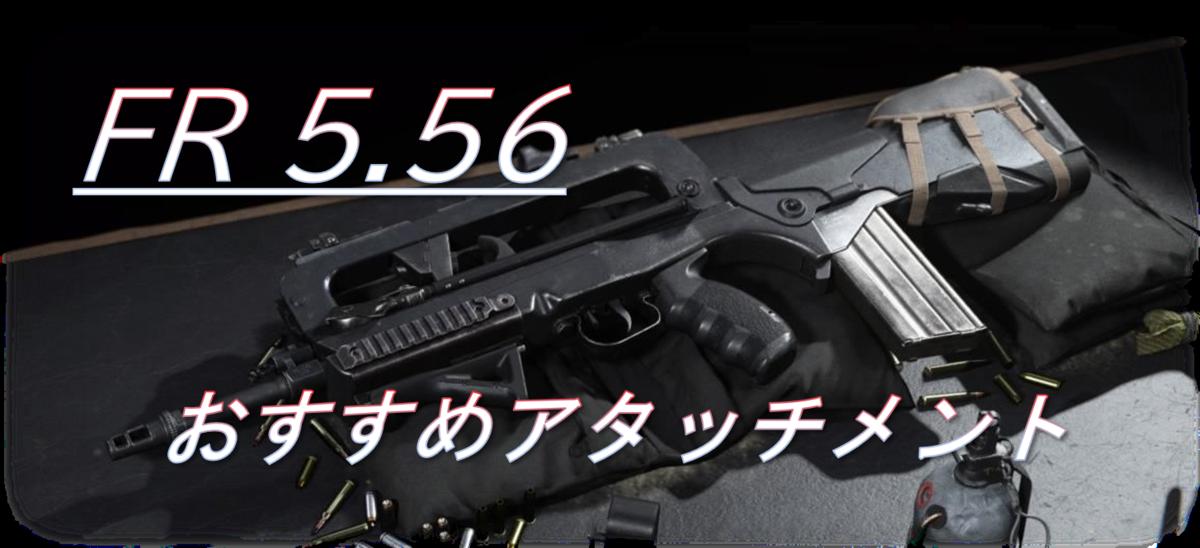 f:id:AkiyoshiBlog:20200309212737p:plain