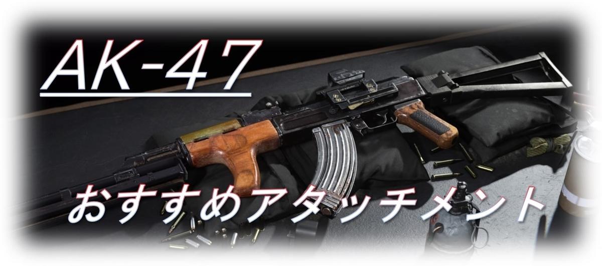f:id:AkiyoshiBlog:20200407145646j:plain