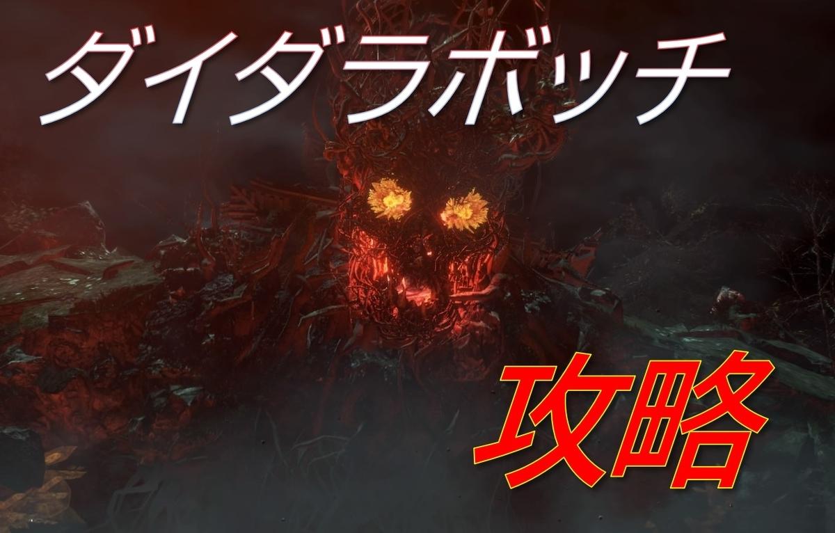 f:id:AkiyoshiBlog:20200409230854j:plain