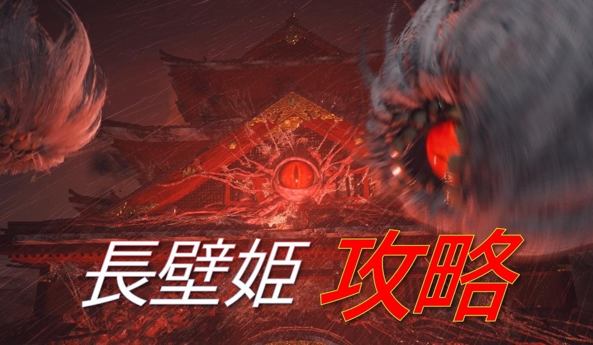 f:id:AkiyoshiBlog:20200413224257j:plain
