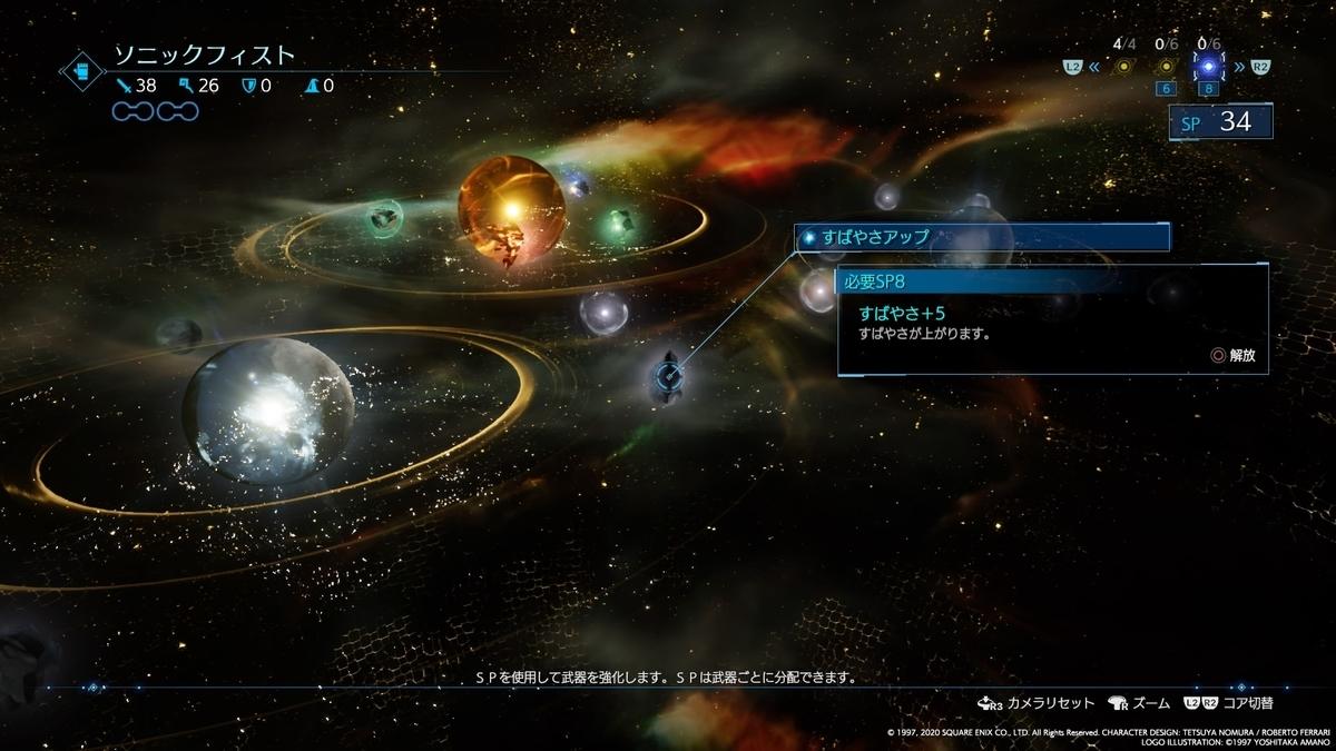 f:id:AkiyoshiBlog:20200413231118j:plain
