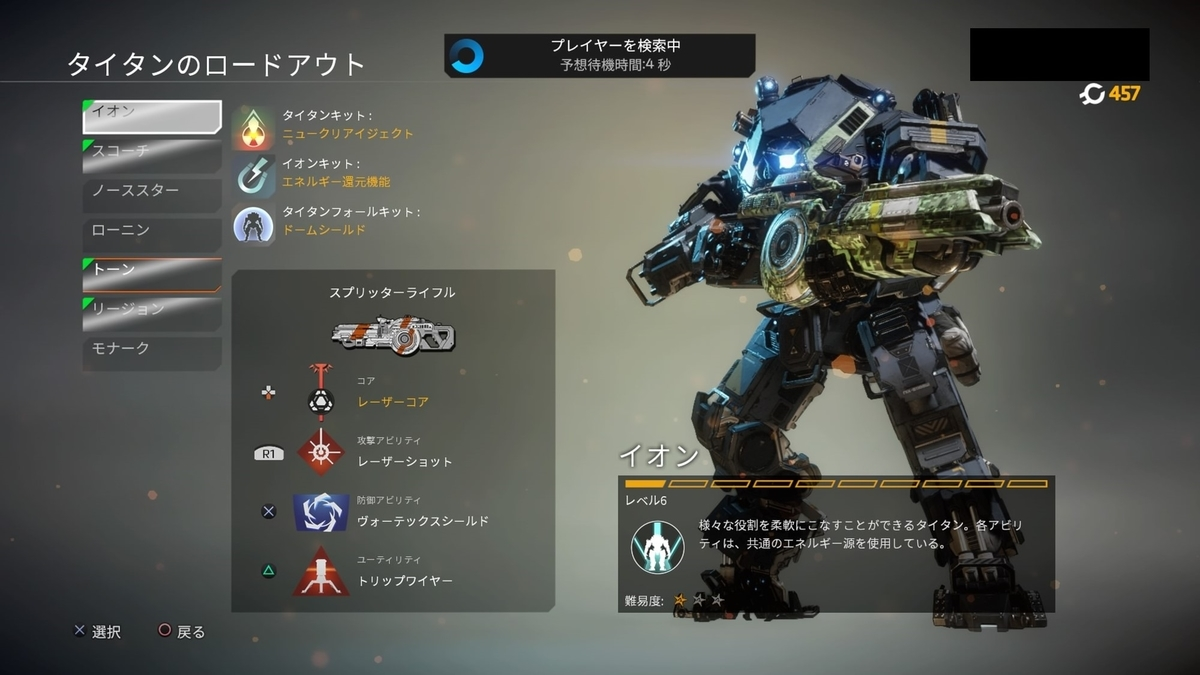 f:id:AkiyoshiBlog:20200415222251j:plain