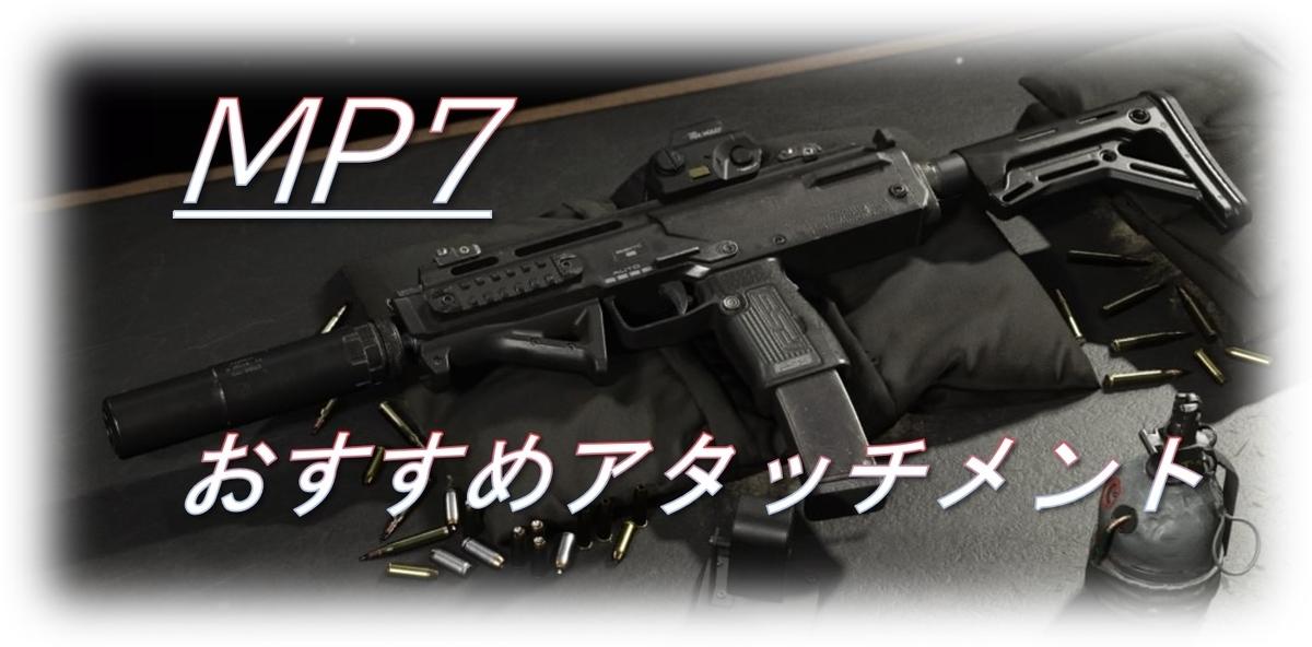 f:id:AkiyoshiBlog:20200415225348j:plain