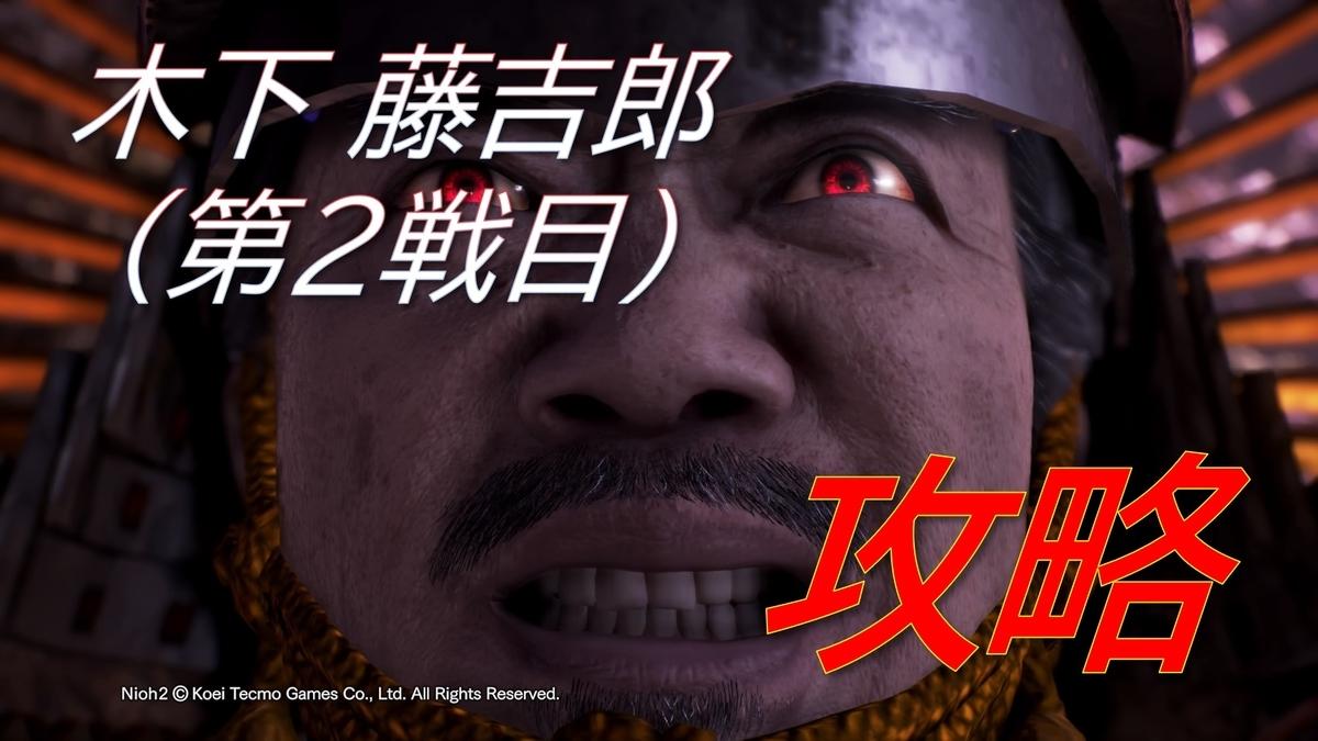 f:id:AkiyoshiBlog:20200416000037j:plain