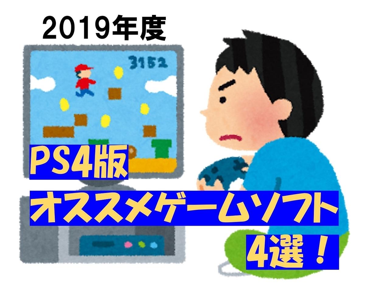 f:id:AkiyoshiBlog:20200416214629j:plain