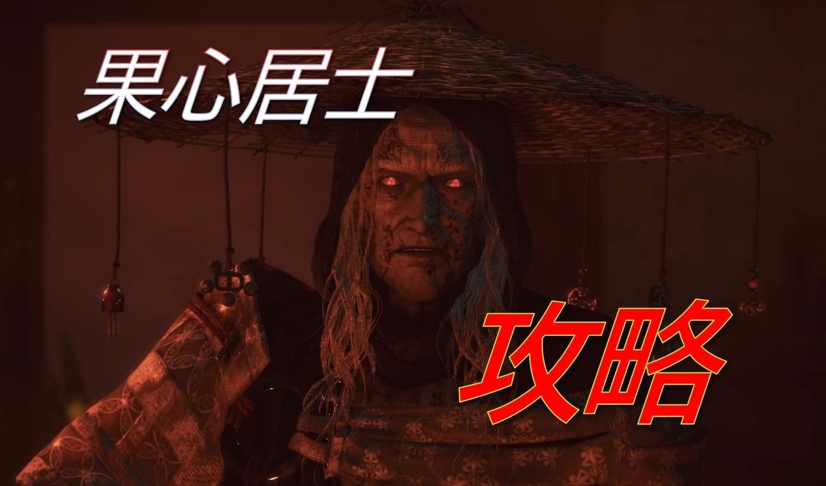 f:id:AkiyoshiBlog:20200417212223j:plain