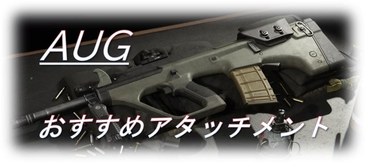 f:id:AkiyoshiBlog:20200424173918j:plain