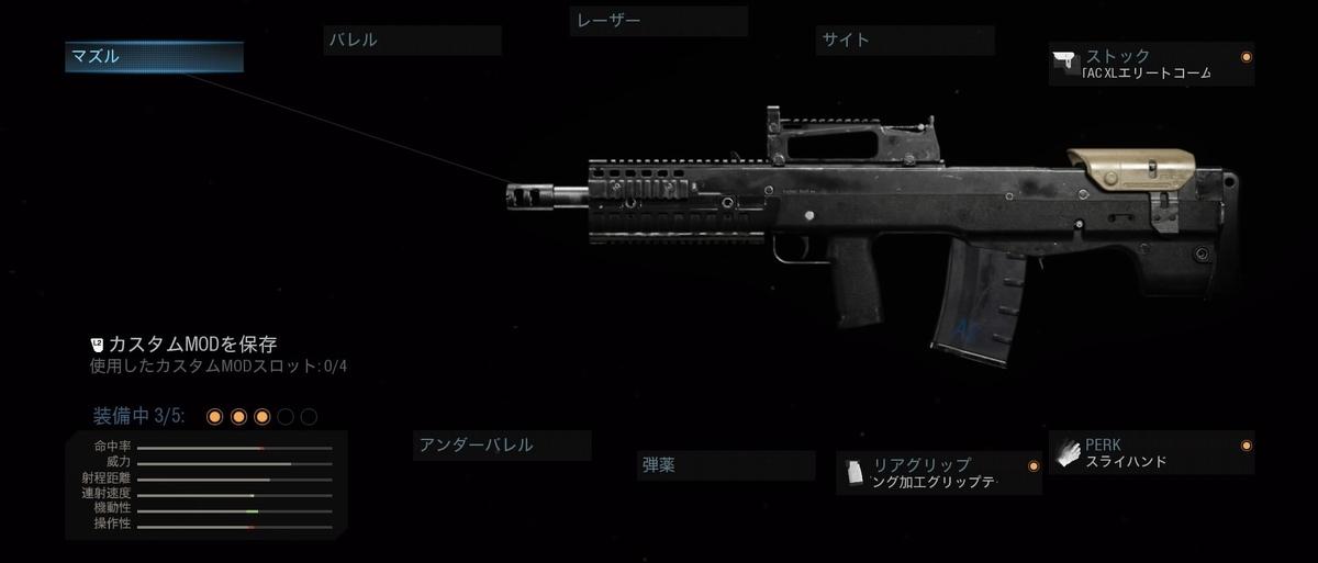 f:id:AkiyoshiBlog:20200424174708j:plain