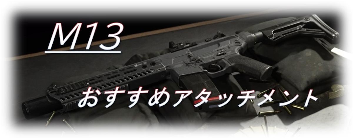 f:id:AkiyoshiBlog:20200429111546j:plain