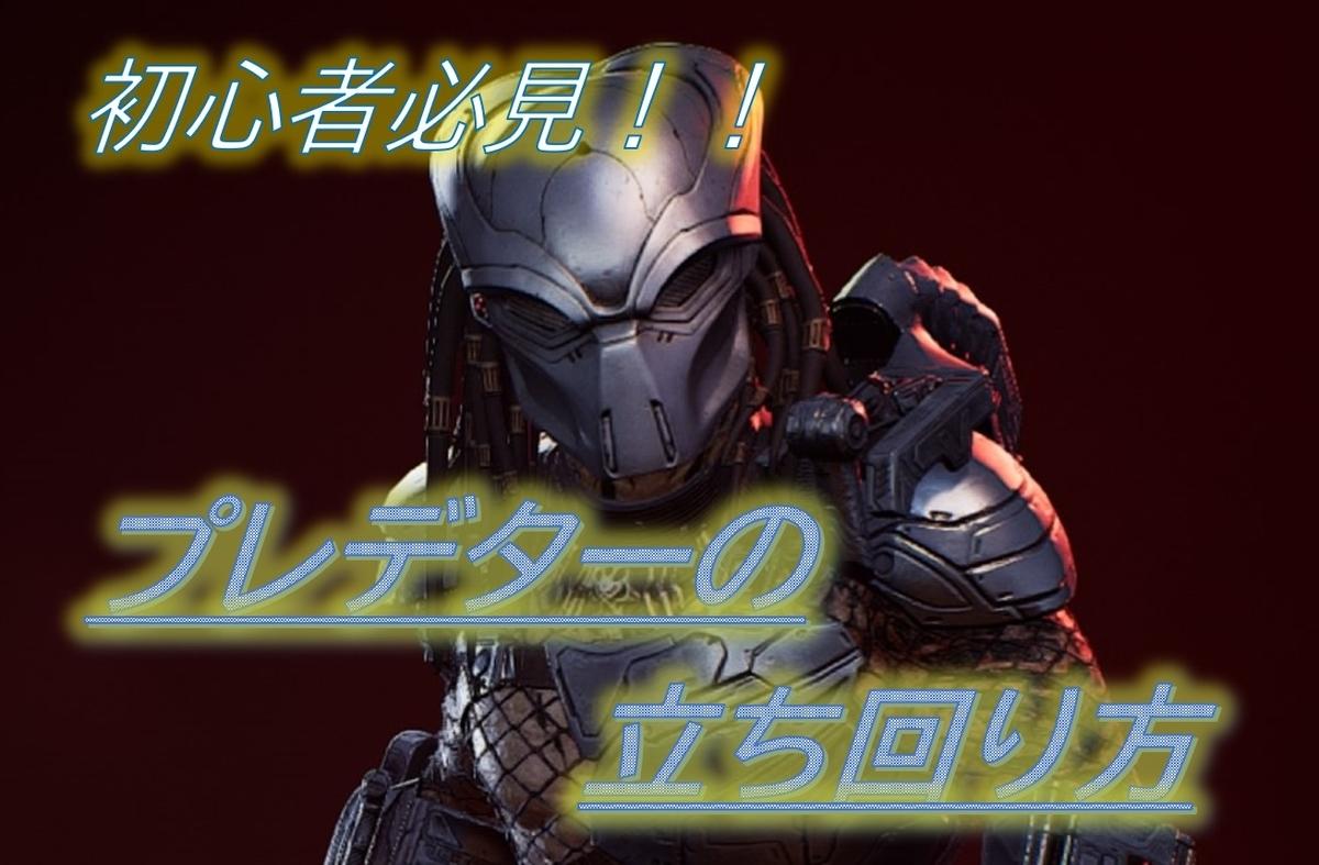 f:id:AkiyoshiBlog:20200430144745j:plain