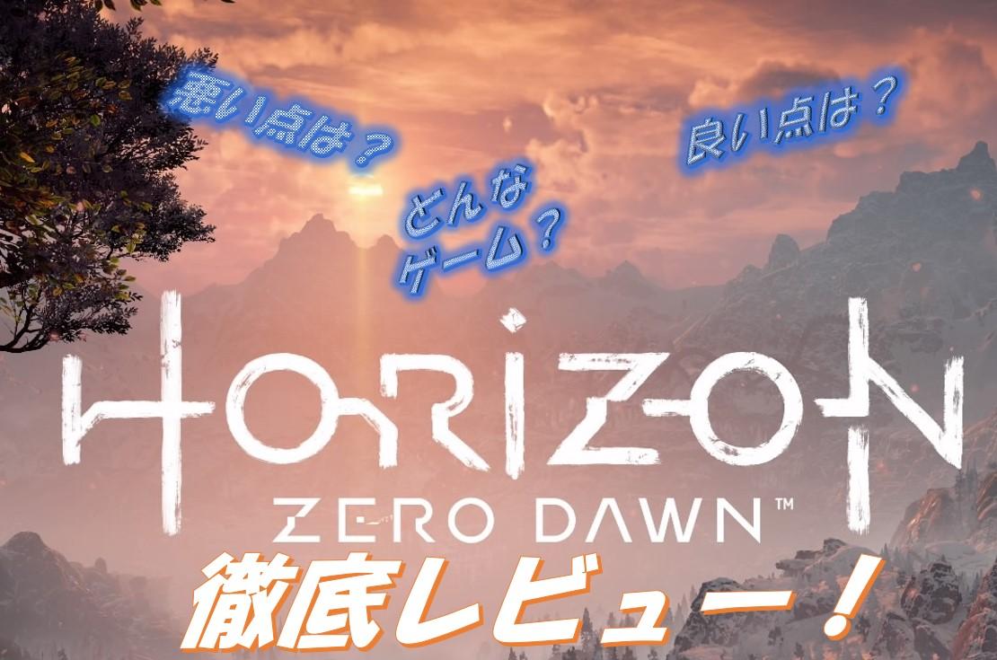 f:id:AkiyoshiBlog:20200501220035j:plain
