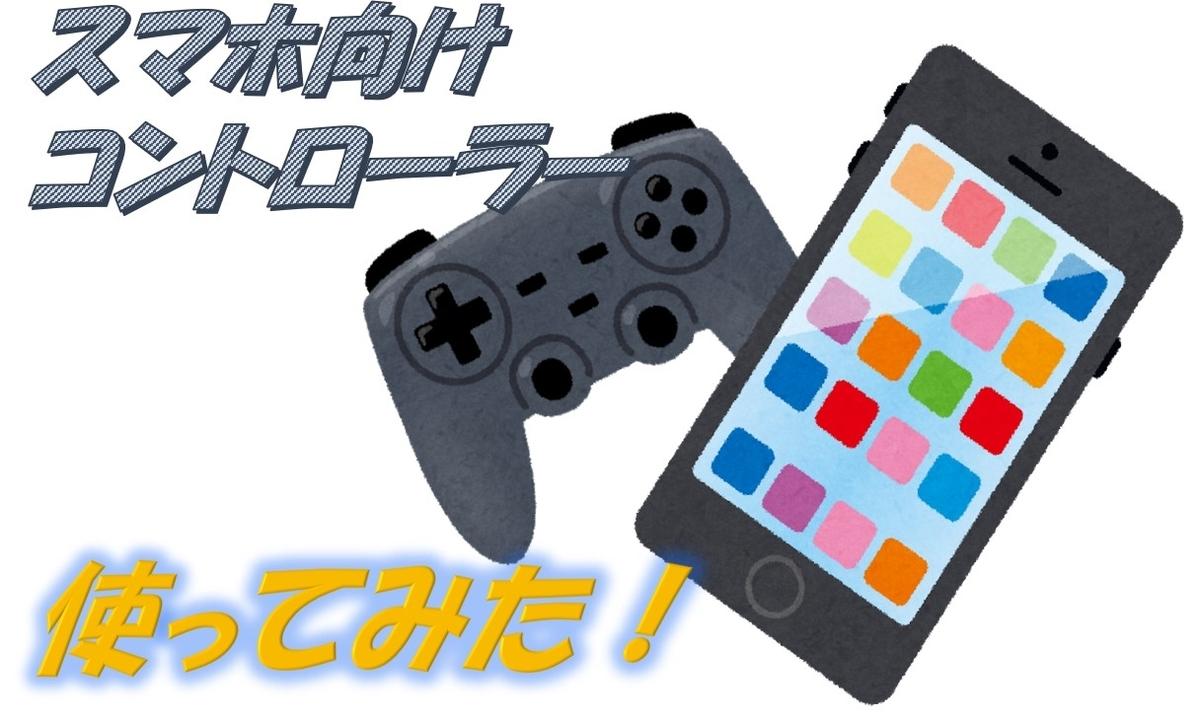 f:id:AkiyoshiBlog:20200505193917j:plain