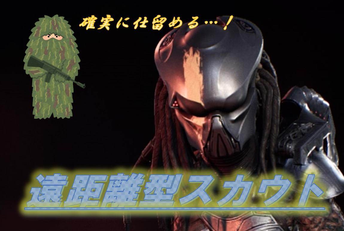 f:id:AkiyoshiBlog:20200506224456j:plain