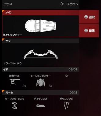 f:id:AkiyoshiBlog:20200506224613j:plain