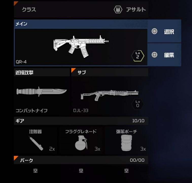 f:id:AkiyoshiBlog:20200509002951j:plain