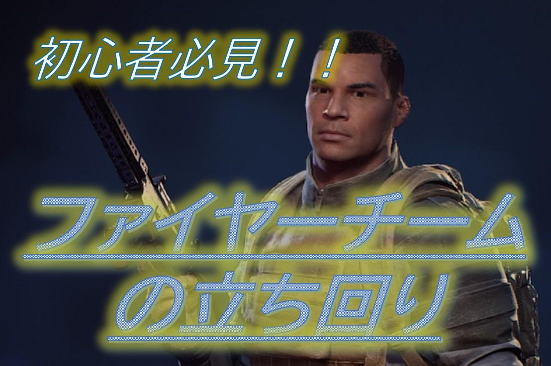 f:id:AkiyoshiBlog:20200509003419j:plain