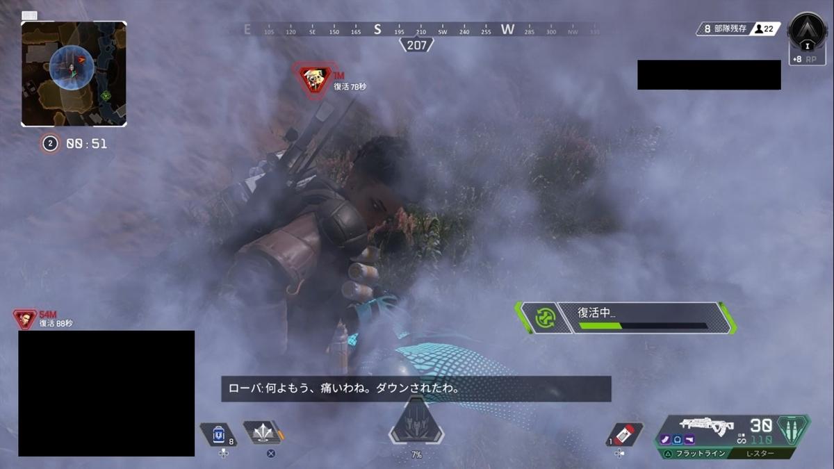 f:id:AkiyoshiBlog:20200522135521j:plain