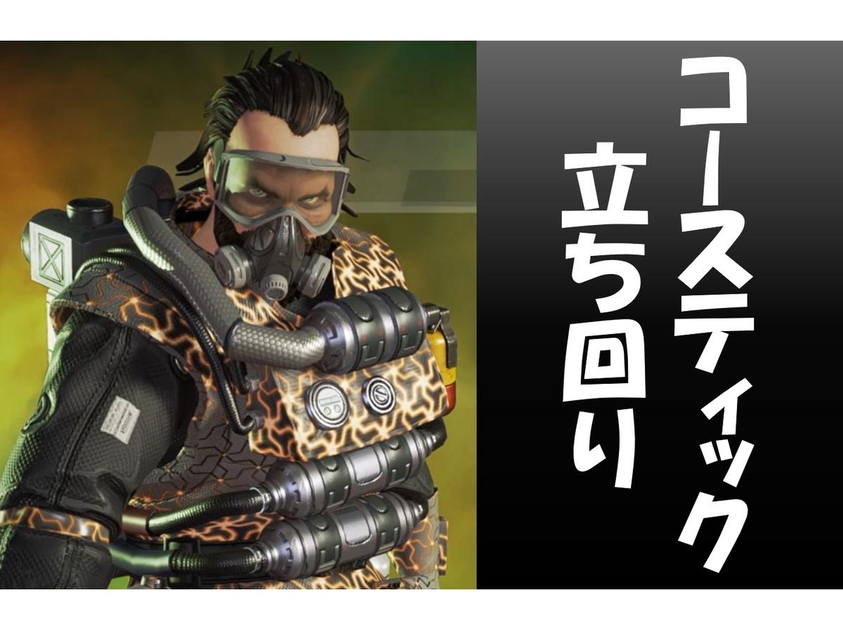 f:id:AkiyoshiBlog:20200621232631j:plain