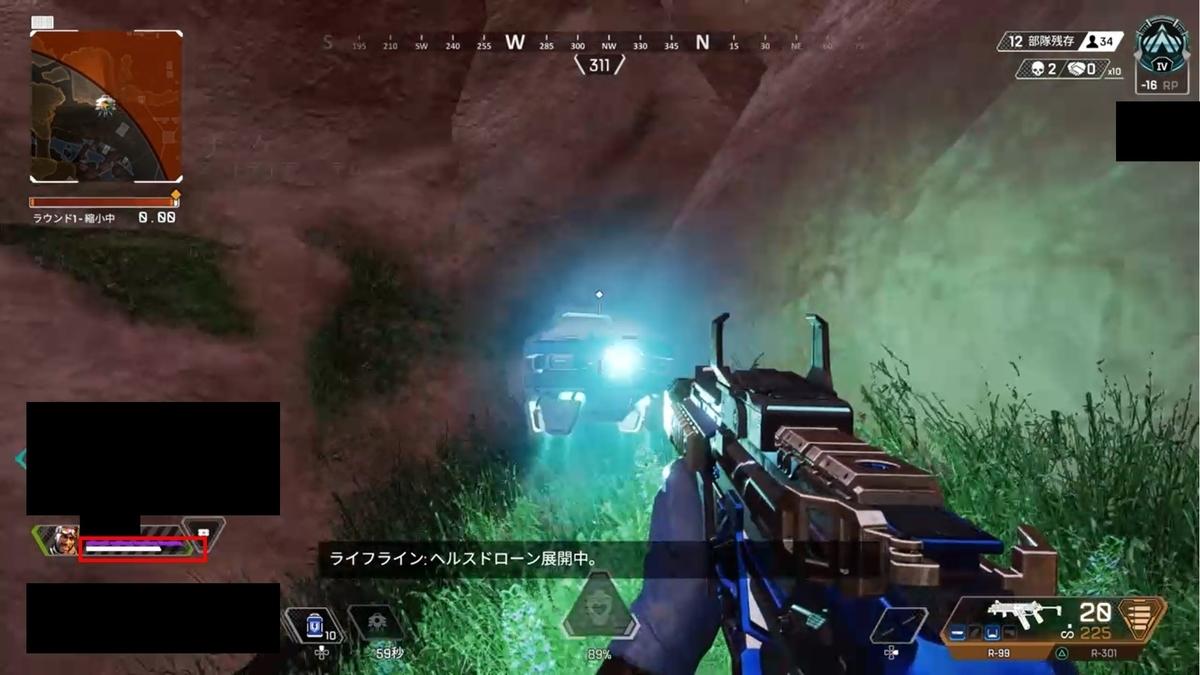 f:id:AkiyoshiBlog:20200702222418j:plain