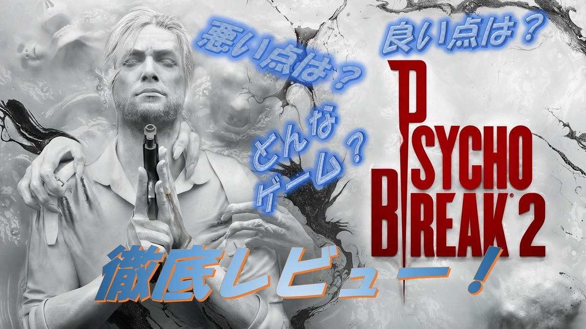 f:id:AkiyoshiBlog:20200725003915j:plain