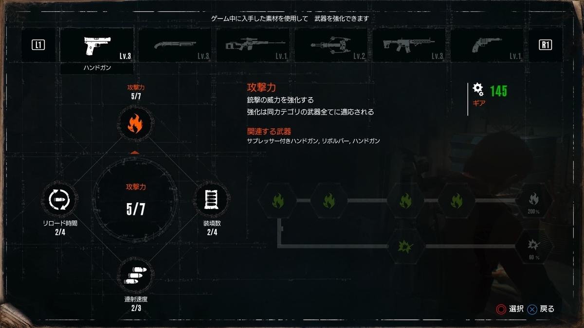f:id:AkiyoshiBlog:20200725004955j:plain