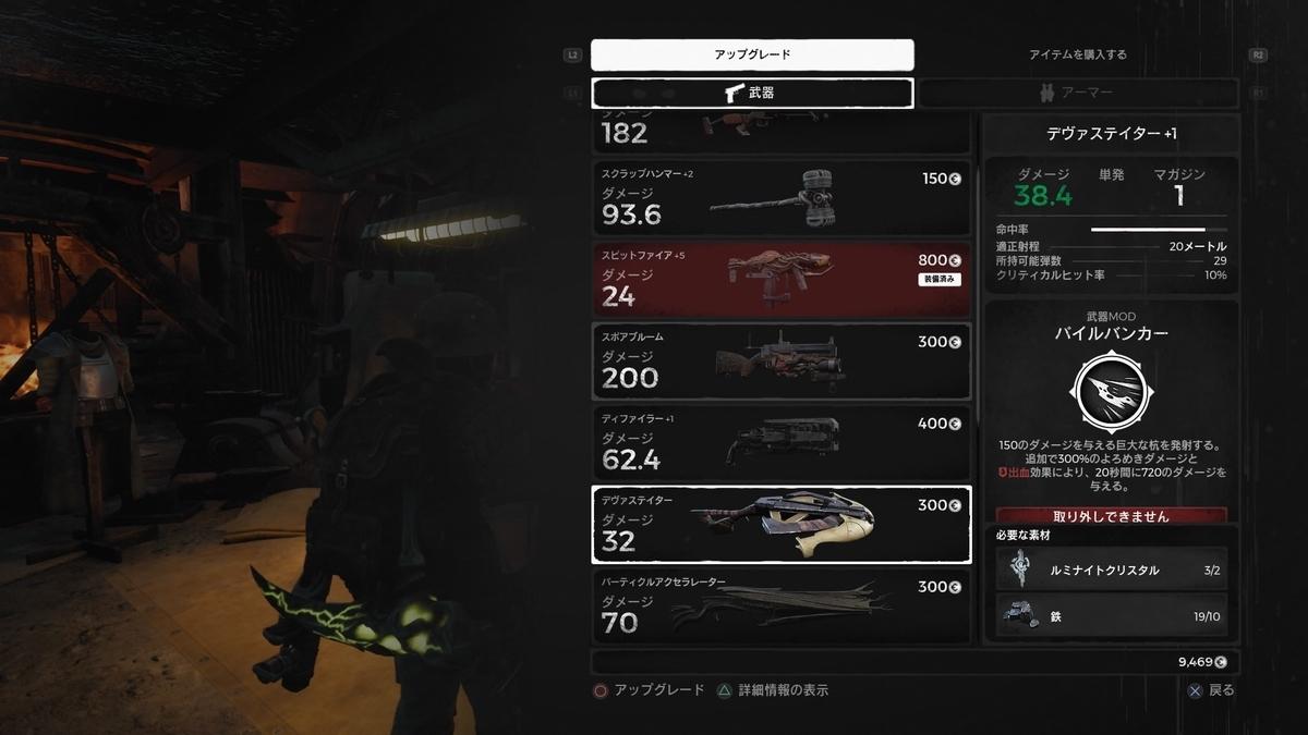 f:id:AkiyoshiBlog:20200821002852j:plain