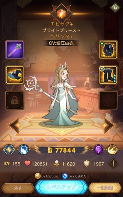 f:id:AkiyoshiBlog:20200828234714j:plain