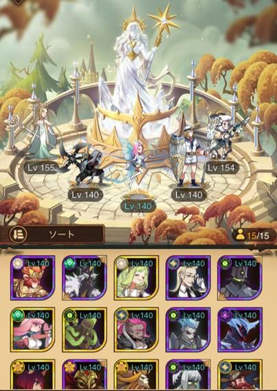 f:id:AkiyoshiBlog:20200828234905j:plain