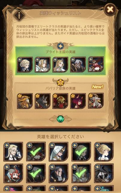 f:id:AkiyoshiBlog:20200828235515j:plain